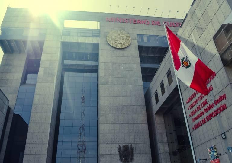 MUSEO DE LA NACION 1